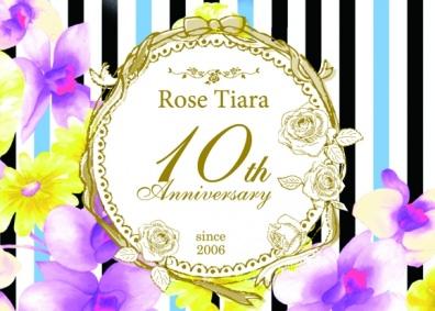 2/18~2/29 10周年フェアを開催します☆