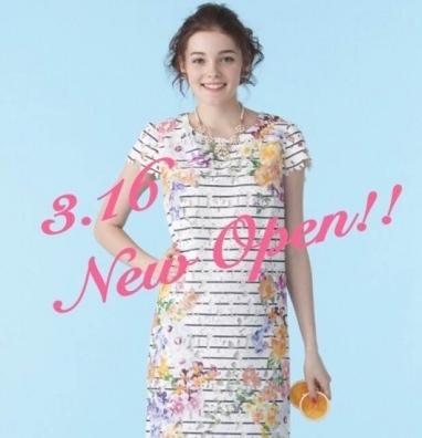 松坂屋名古屋店NEW OPEN☆