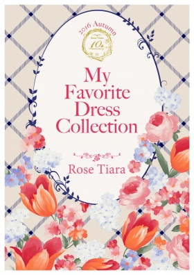 My Favorite Dress Fair 開催!!