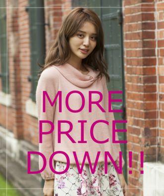 MORE PRICE DOWN!!
