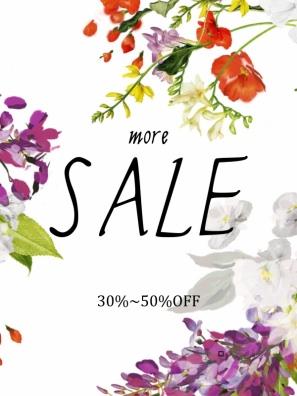More Sale スタート♪