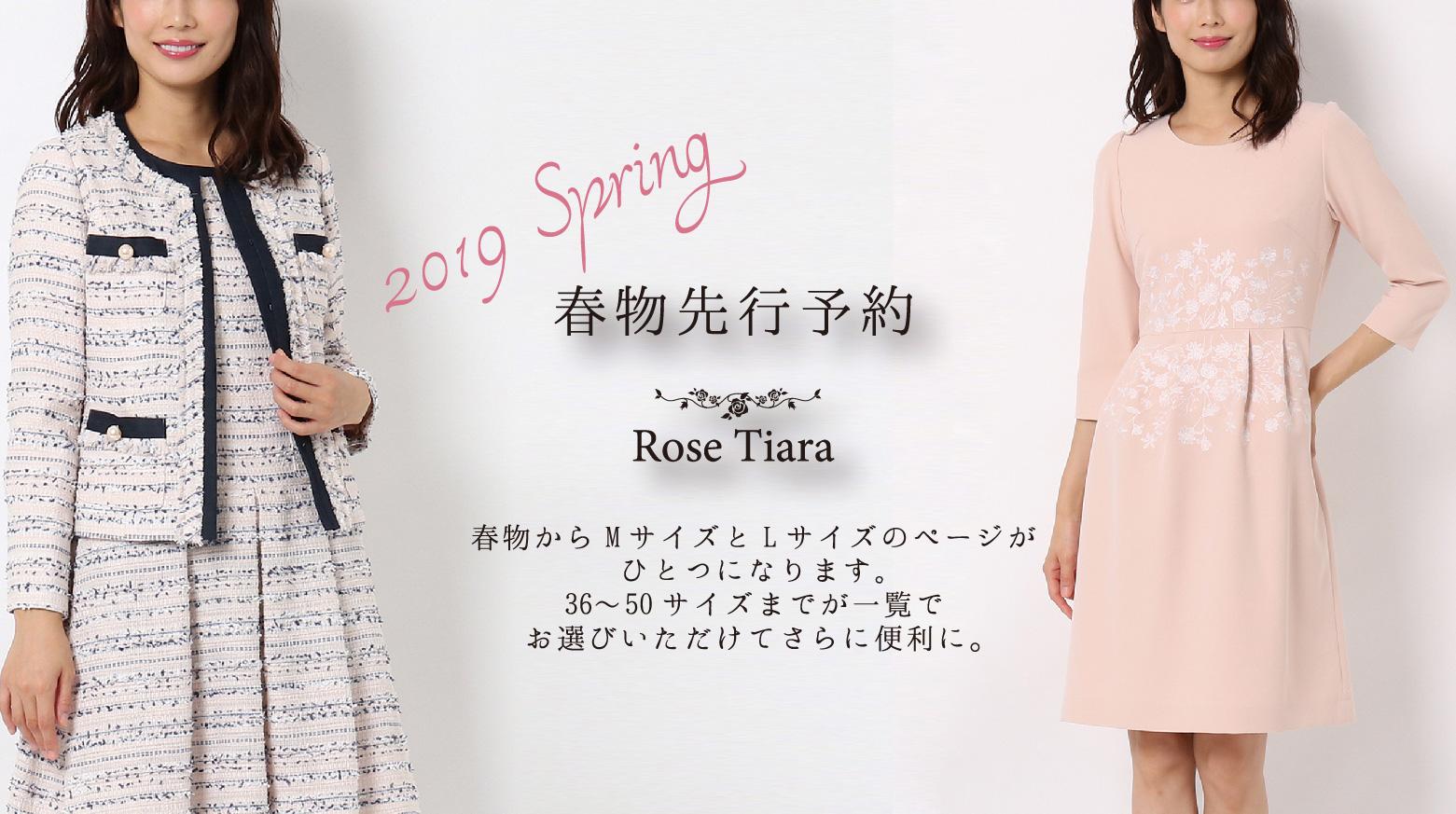 【先行予約スタート】春の新作ウエスト刺繍ワンピース
