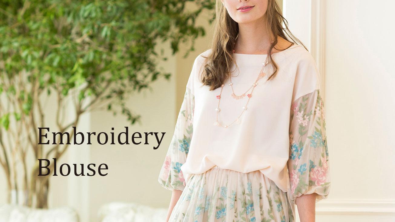 【おすすめ】チュール刺繍フレアスカート