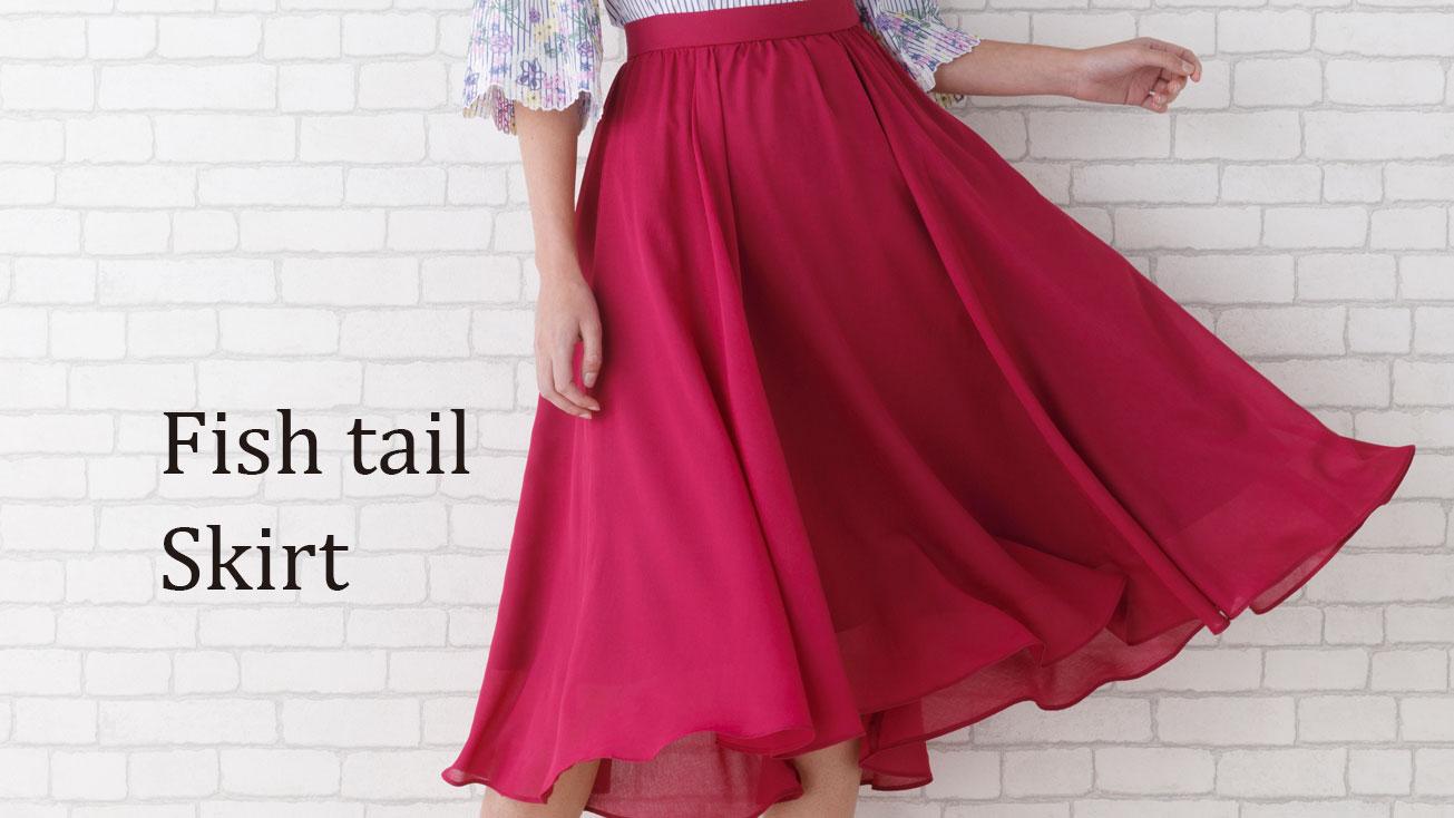 【Pick Up】フィッシュテールスカート