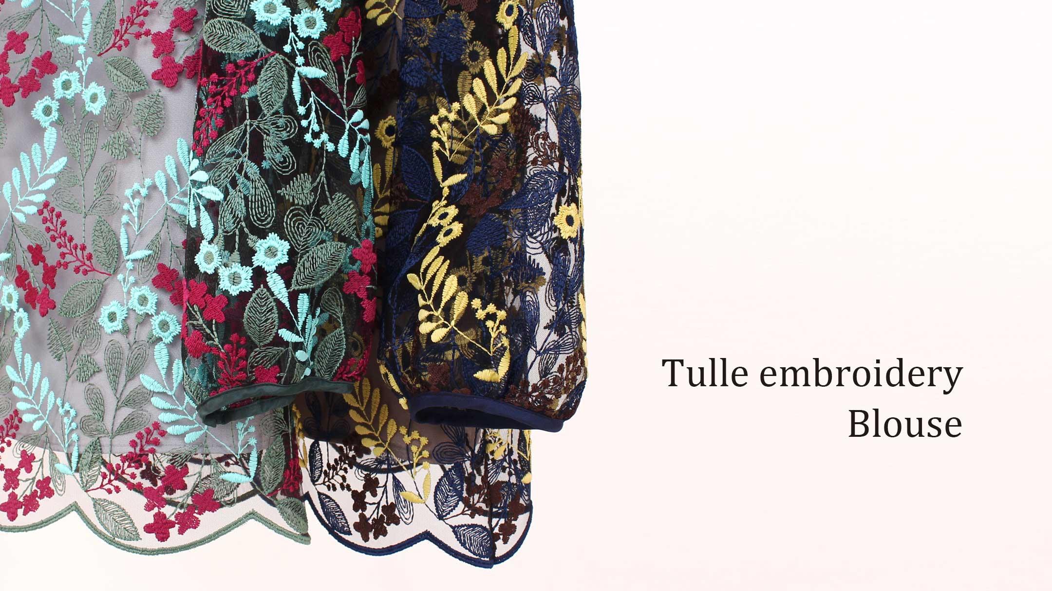 【新作】チュール刺繍ブラウス