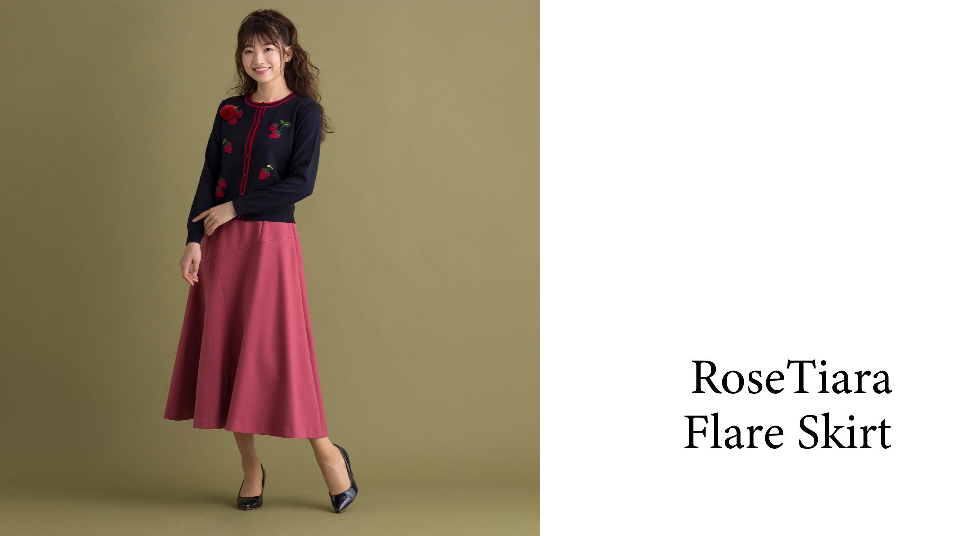 【新作】ベルト付きフレアスカート