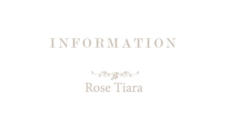 RoseTiara店舗臨時休業のお知らせ